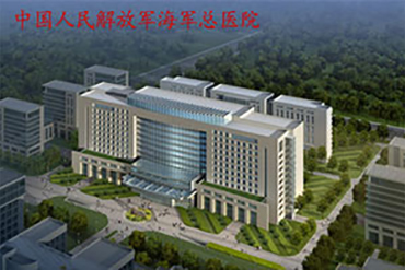 The Navy General Hospital PLA